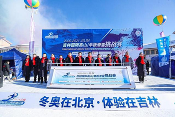 The Preheat of Winter Olympic Jilin International Mountain/Snowboard Challenge
